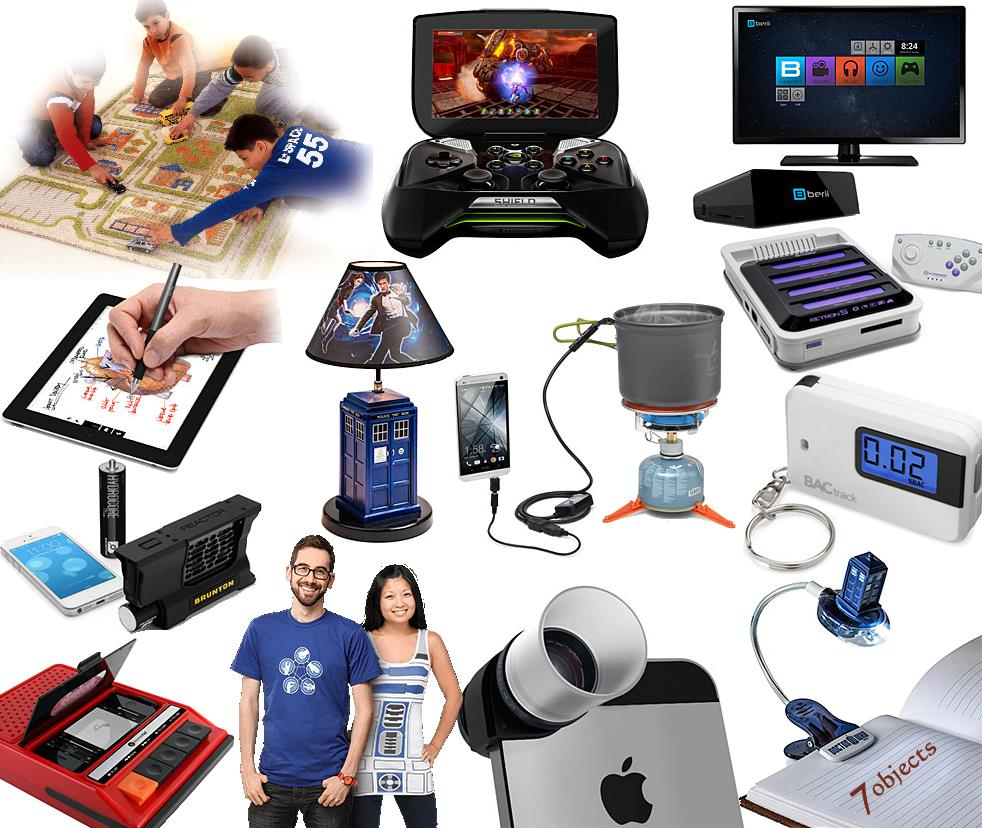 inventions gadgets gifts blog